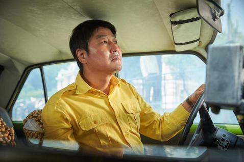 穿梭光州事件的小人物視角——《我只是個計程車司機》