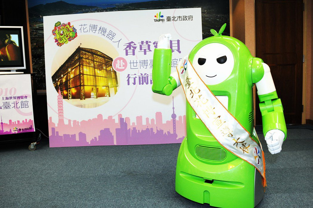 圖片來源/ 台北市政府觀光傳播局