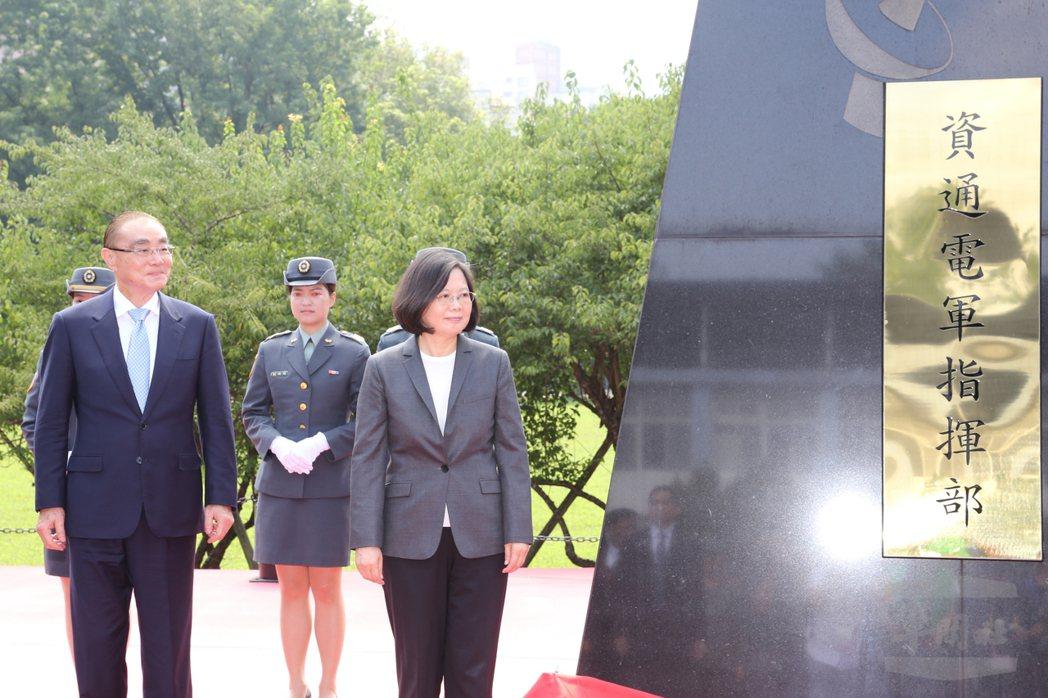 資通電軍是民進黨國防藍皮書的重要主張。 (軍聞社)