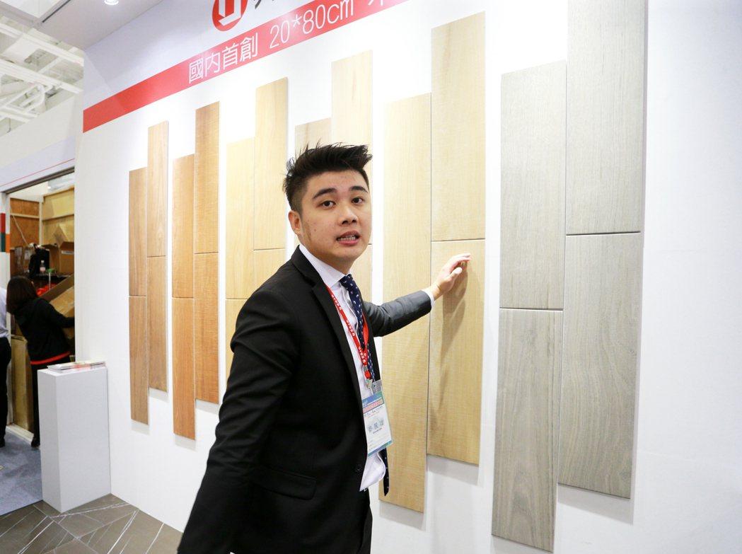 昇元窯業成立30年,總經理林元祥表示他們每年均遠赴義大利波隆納磁磚展覽取經,導入...