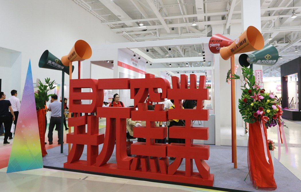 昇元窯業成立30年,為台灣瓷磚市場提供更高端的產品與服務。 記者劉學聖/攝影