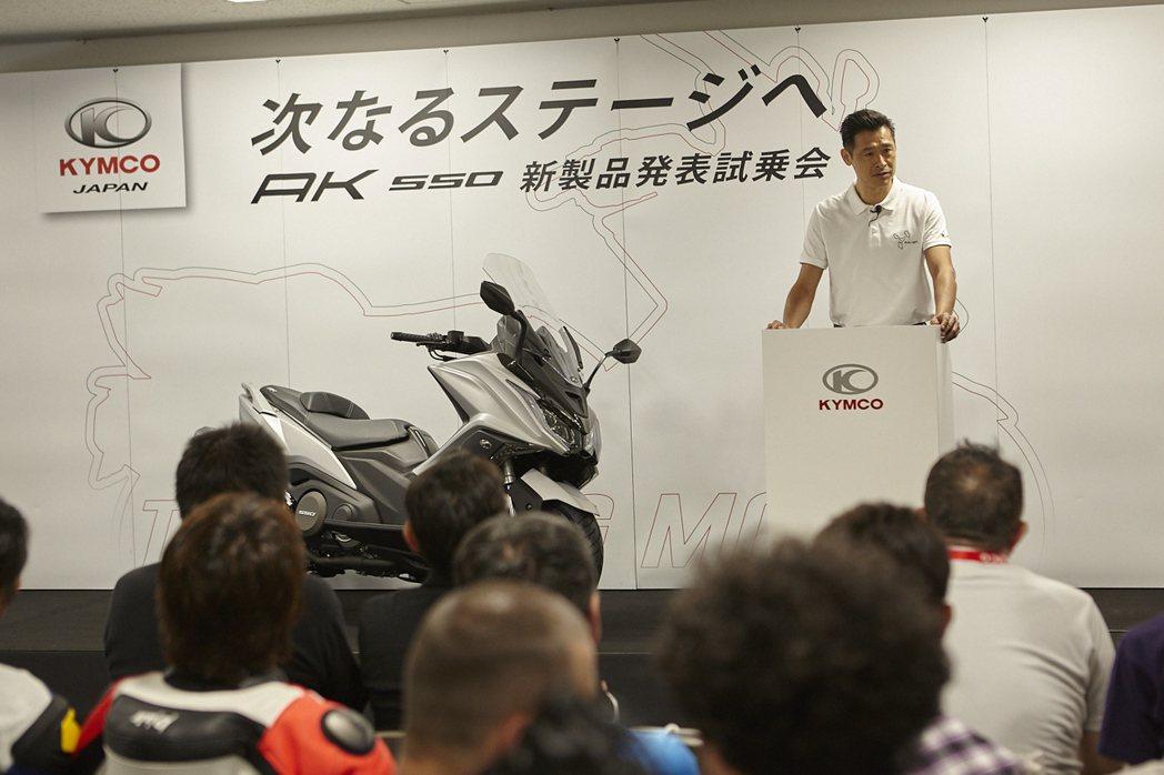 KYMCO董事長柯勝峯表示AK 550的問世,不僅開創重機『Super Touring』全新里程碑,也是KYMCO正式邁開車聯網國際佈局的第一步。圖/KYMCO提供