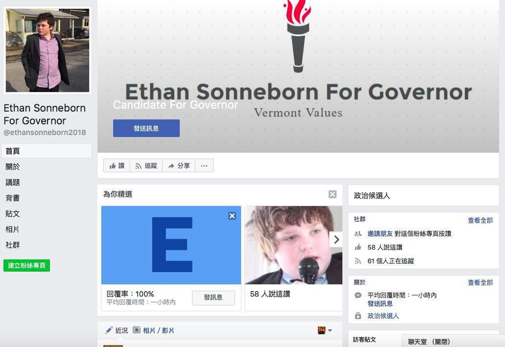13歲男孩索恩本(Ethan Sonneborn)日前宣布競選美國佛蒙特州州長。...