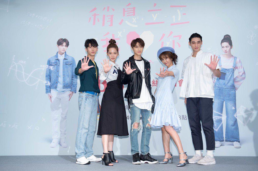 許光漢(左起)、曾之喬、王子邱勝翊、黃心娣、章廣辰出席「稍息立正我愛你」粉絲見面