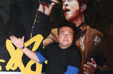 翁立友於台北小巨蛋舉辦個人演唱會 ,演藝圈眾多好友姚元浩等出席。