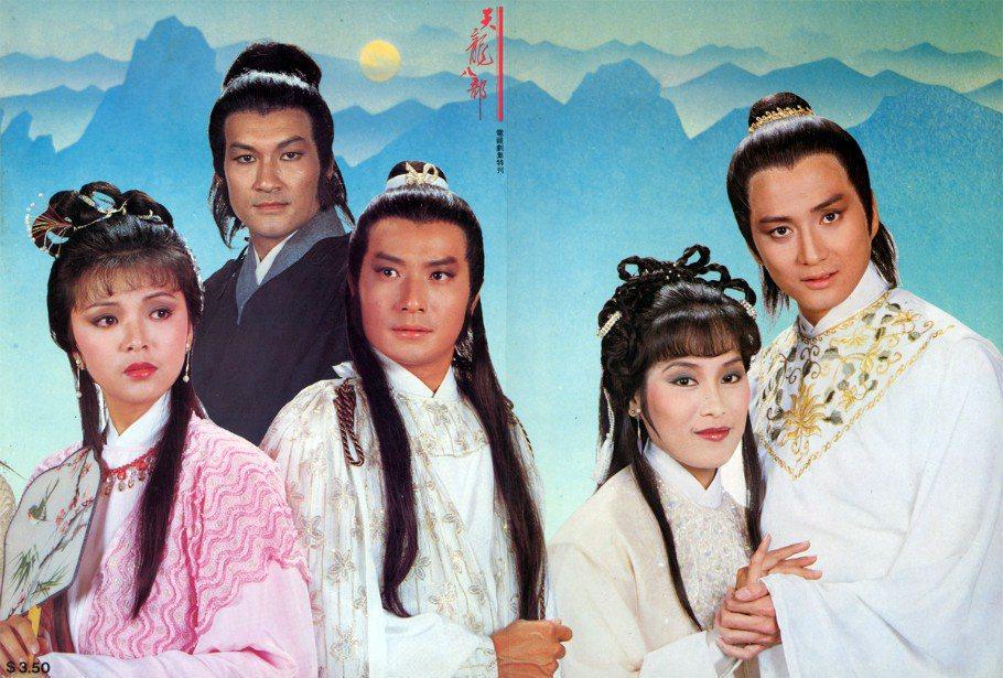 石修(左三)一度被台視當成「天龍八部」的主打重點。圖/摘自duckload