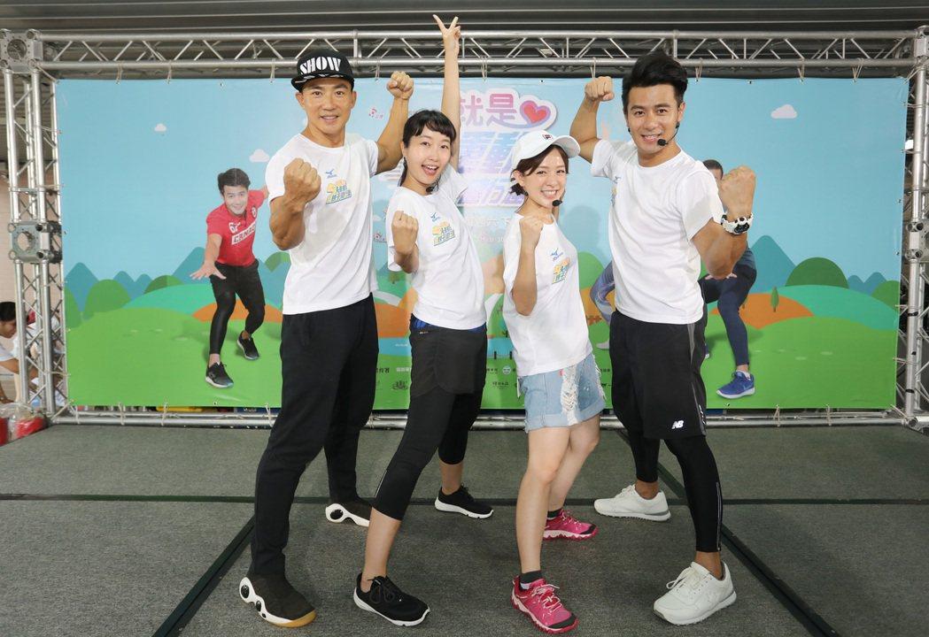 劉&#30026宏、巴鈺、林彥君、郭彥均都是愛運動一族。圖/公視提供