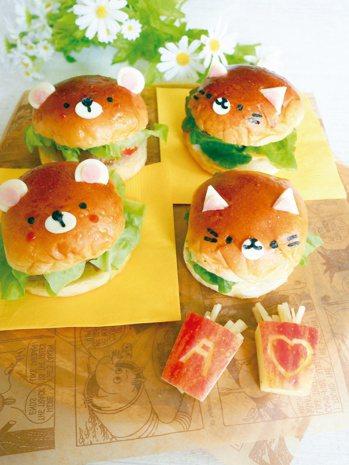 立體漢堡包 圖文/摘自橘子文化出版 《超萌造型兒童餐:50道孩子最喜歡的可愛料理...