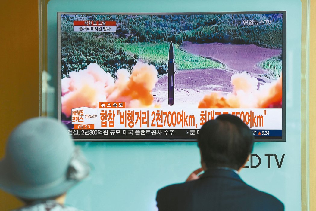 亞洲 北韓搗彈 各國緊張 北韓29日向日本上空發射飛彈,之後墜入太平洋外海,再度...