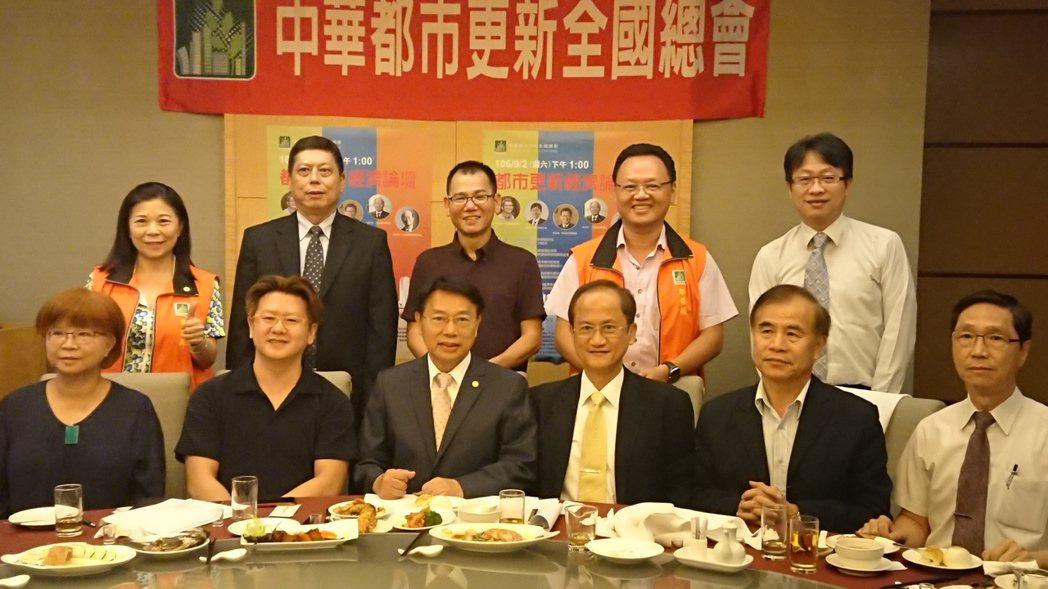 中華都市更新總會理事長吳錦宗(第一排左三)表示,政府必須獎勵明確化、成立仲裁機構...