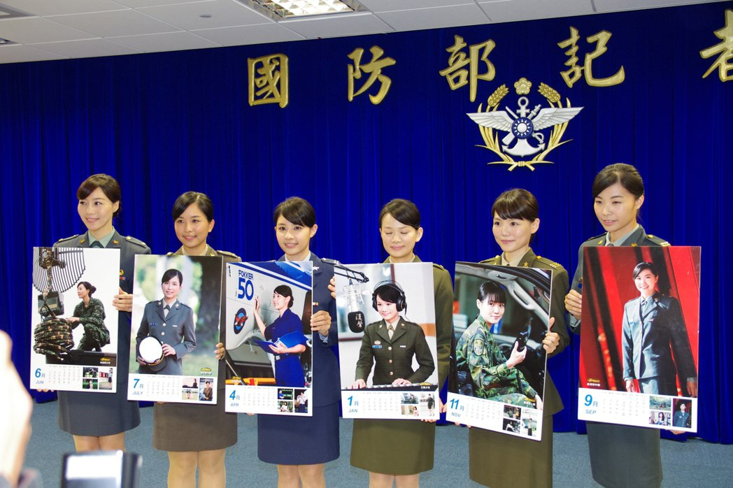 民國105年版的國防部月曆,就以莒光日主播們擔任主角。 記者程嘉文/攝影