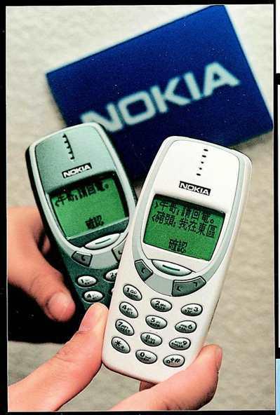 NOKIA 3310曾是國人喜愛的神機,短訊息聊天室功能受年輕人喜愛。 圖/諾基...