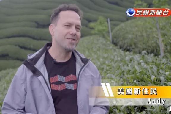 熱血追尋台灣好茶的老外Andy。圖/民視提供