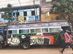 公車外觀。 攝影/楊丹琪
