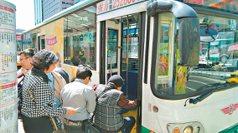減少公車摔傷 學者建議訂駕駛KPI