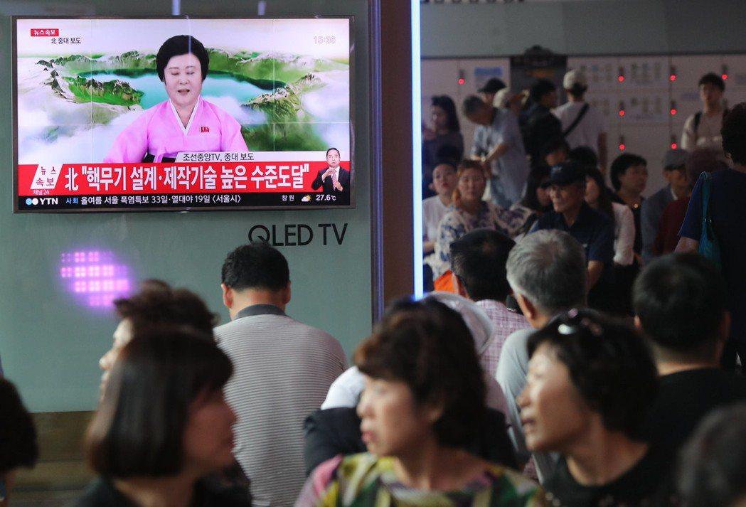 北韓3日表示,已成功試爆可裝設於洲際彈道飛彈、具「空前強大威力」的氫彈。