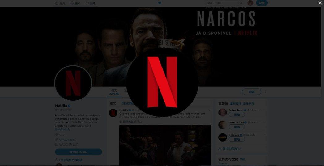 圖/擷自Netflix