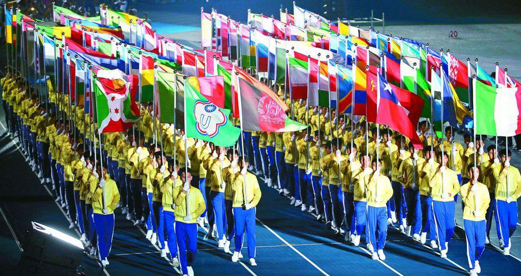 上周台北世大運閉幕,各國國旗在會中齊進場,場面壯觀。 報系資料照片