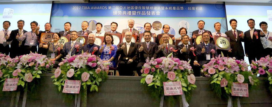前副總統吳敦義(前排中)與獲獎業者及貴賓合影。 協會/提供
