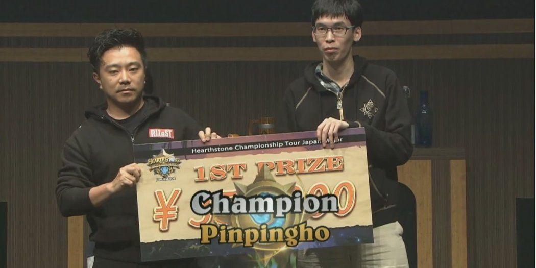 右:Pinpingho 圖/日本大賽賽事直播
