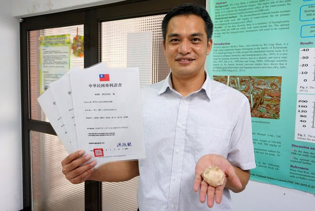 大葉大學藥用植物與保健學系蔡仁傑助理教授研究黑蒜獲三項專利。 大葉大學/提供。