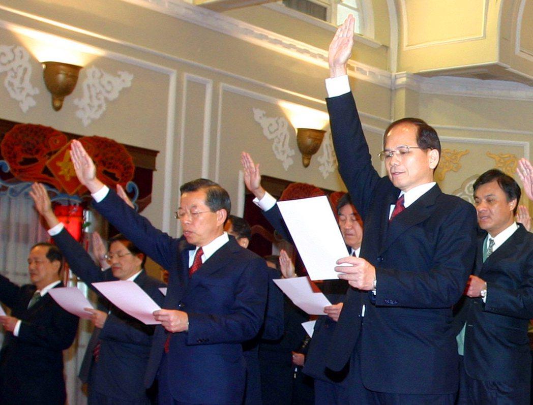 2005年謝長廷(前排中)出任行政院長,宣誓就職。 本報資料照