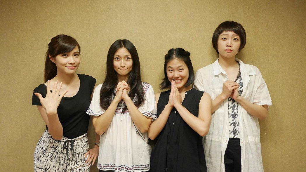 《最美的一天》安排了四名演員都是女性,演出細膩的情感關係。 C Musical製...
