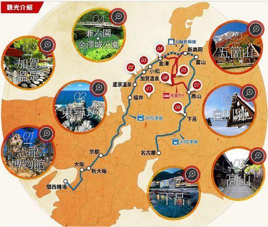 http://touristpass.jp/