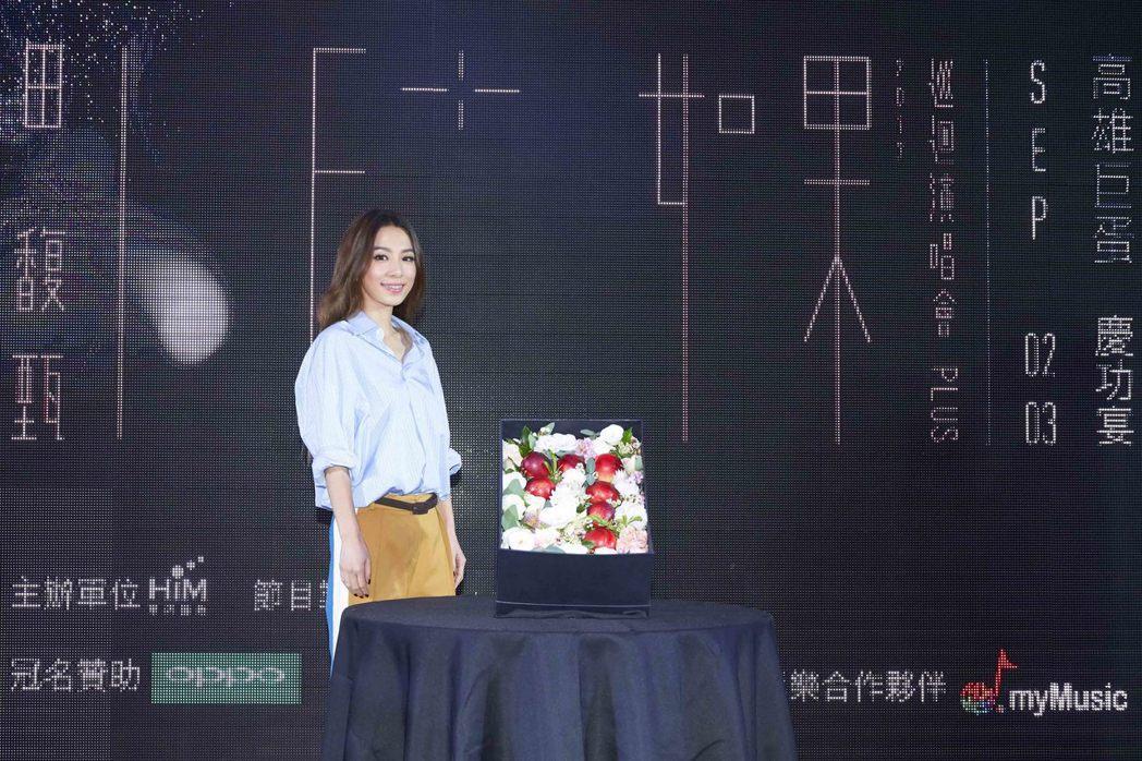 田馥甄慶功宴上公司送她7顆桃子,象徵要她去「七逃」。圖/華研提供