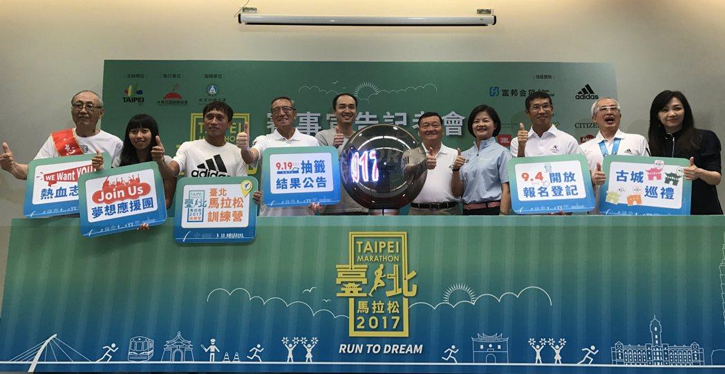 2017台北馬拉松將於12月17日上午6時30分,在台北市政府前廣場鳴槍起跑。 ...
