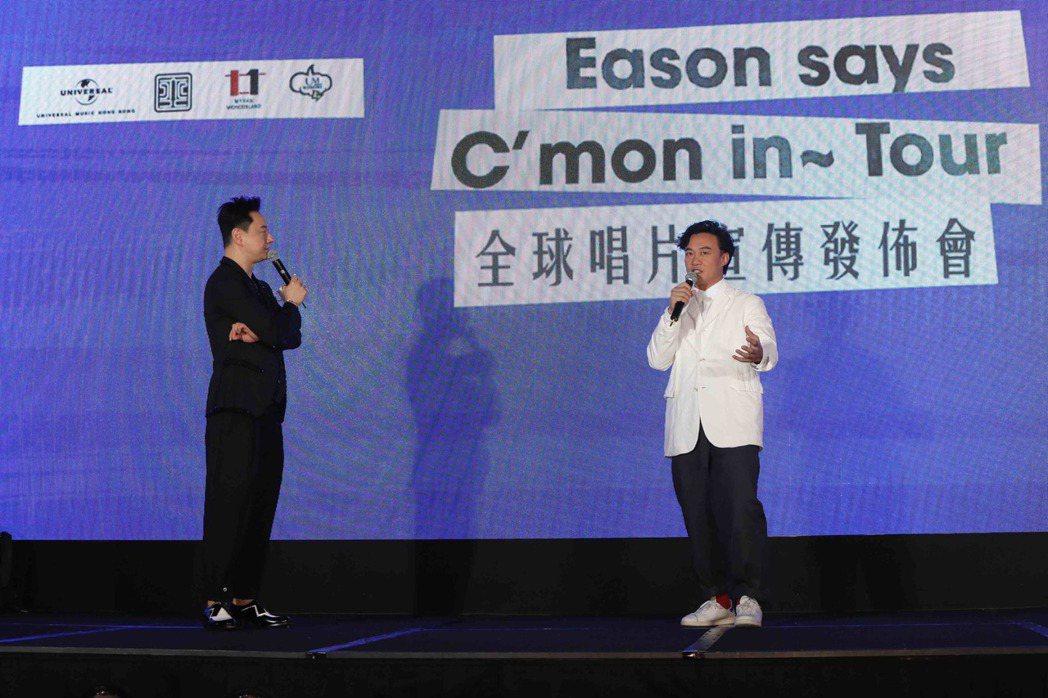 陳奕迅宣布北高新歌演唱會,左為主持人。圖/環球提供