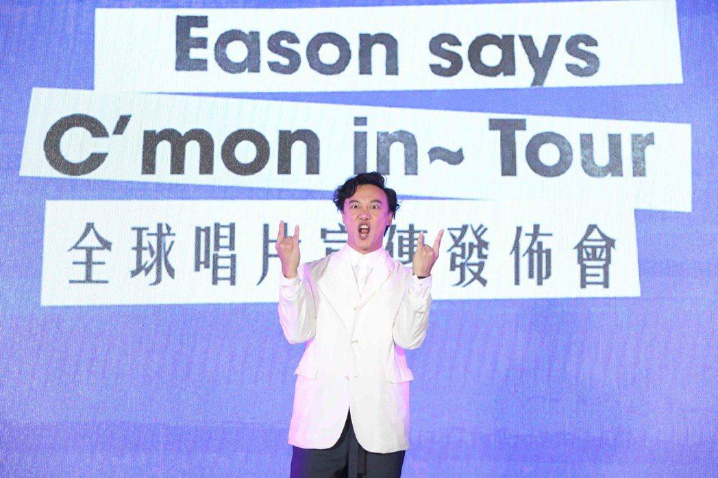 陳奕迅宣布北高新歌演唱會。圖/環球提供