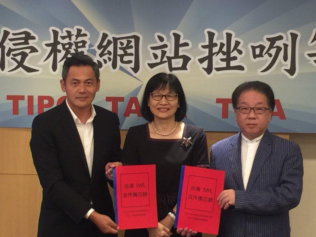 經濟部智慧局今天扮演「媒人」促成,台北市廣告代理公會(TAAA)與台灣智慧財產權...