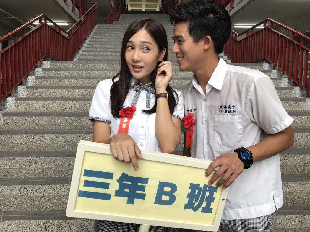 邱子芯(左)、李博翔戲中的感情,讓粉絲不捨完結篇。圖/民視提供
