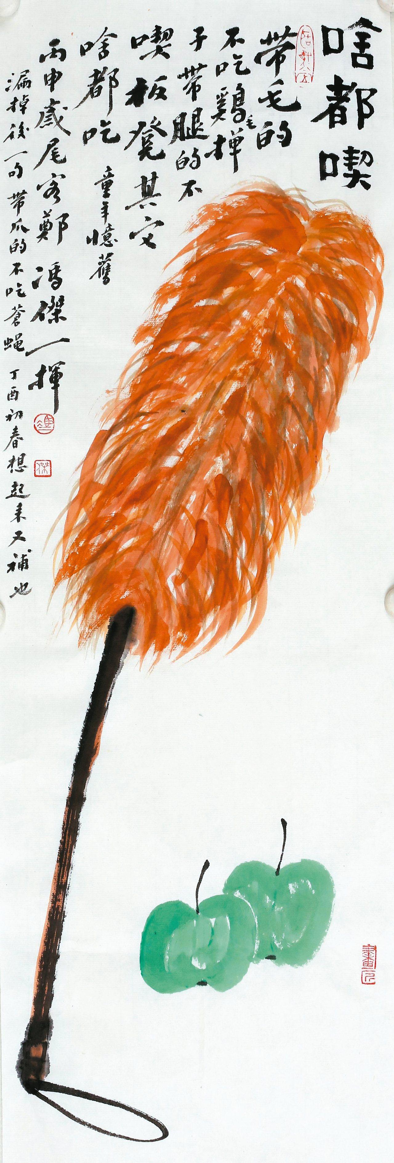 馮傑 ˙圖