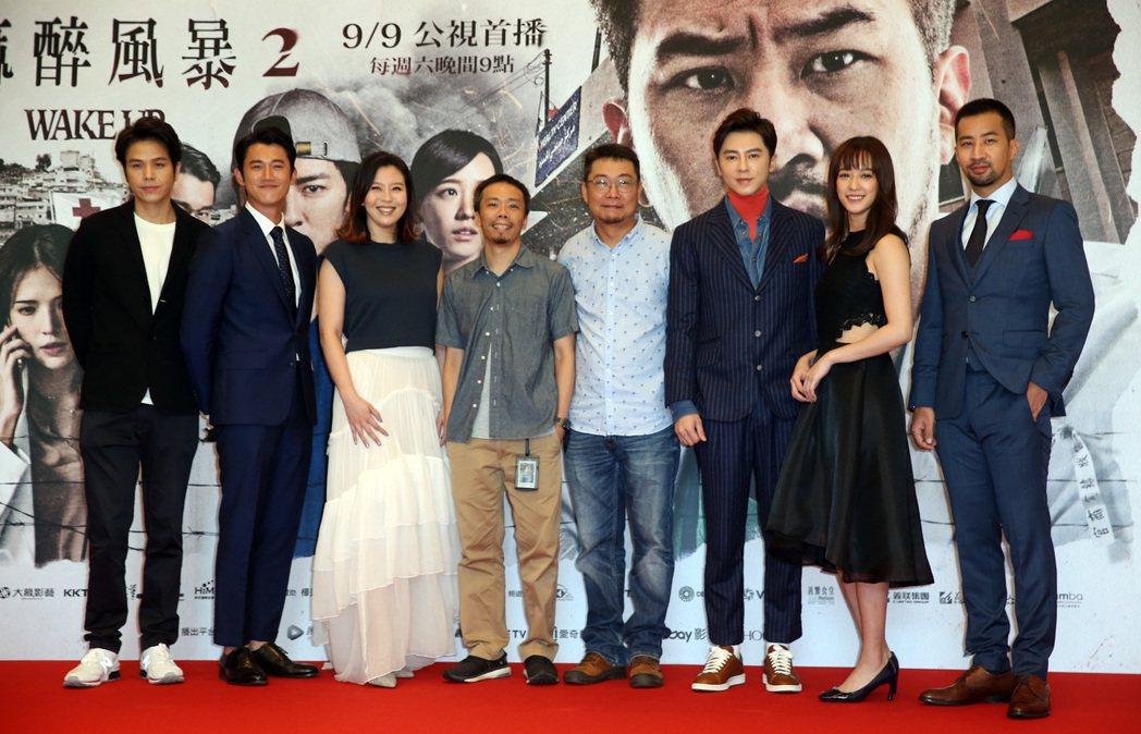 公視「麻醉風暴2」首映記者會下午舉行,導演蕭力修、洪伯豪,演員黃健瑋、李國毅、孟...