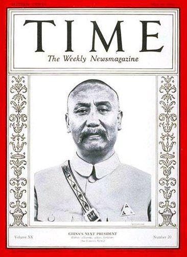 閻錫山曾登上美國「時代」周刊雜誌1930年5月19日的封面人物。 (取自網路)