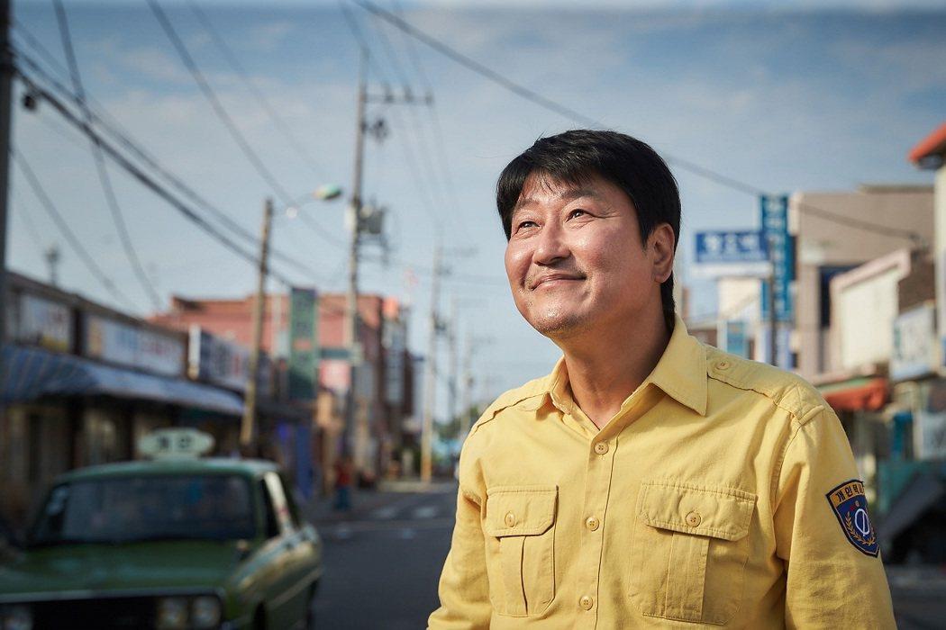 宋康昊主演電影「我只是個計程車司機」,票房成績驚人。圖/車庫提供
