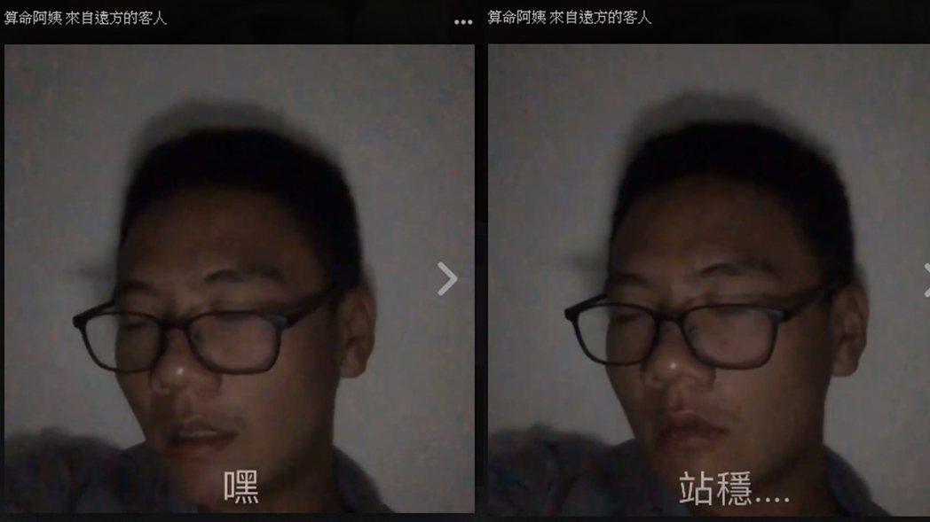 阿翰最近更新了一隻影片,卻意外錄到雜聲。 圖/擷自臉書。