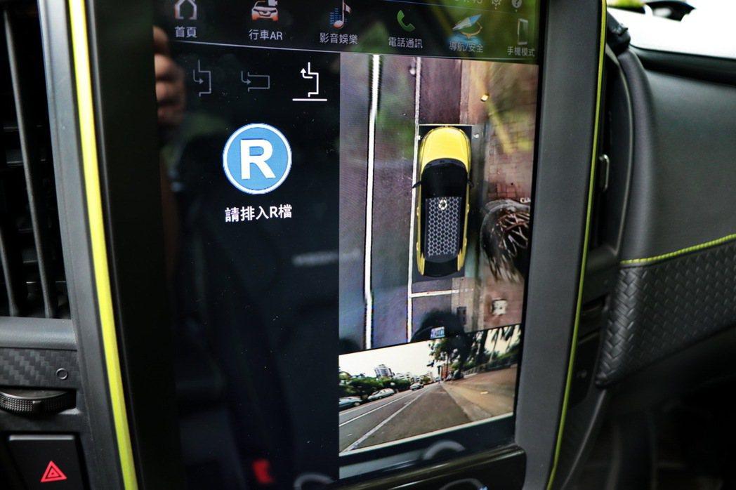智駕輔助停車系統(APA)。 記者陳威任/攝影