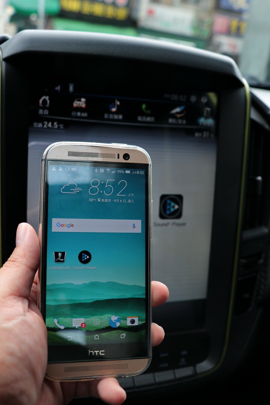 Sound+ Player是Luxgen車主專屬的音樂服務功能。 記者陳威任/攝影