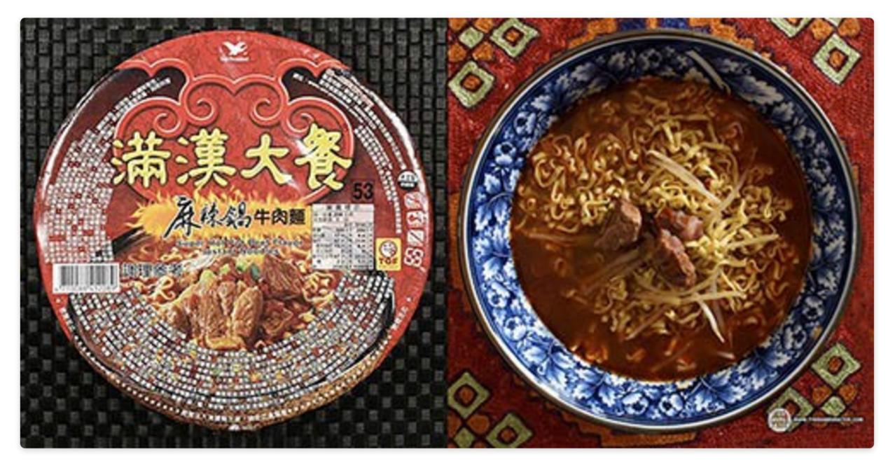 第六名為滿漢大餐麻辣鍋牛肉麵。圖/翻攝自Ramen Rater部落格