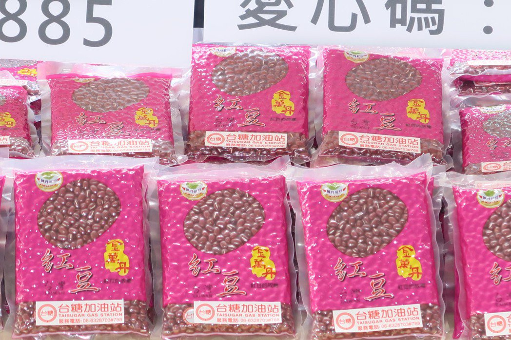 萬丹紅豆全省有名。記者翁禎霞/攝影