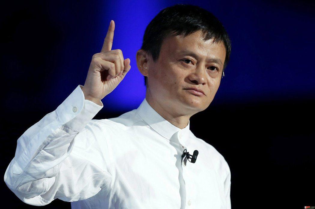 阿里巴巴董事局主席馬雲。 取自網路