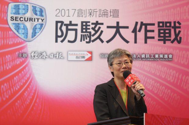 遠傳電信總經理李彬應邀參加2017創新論壇「防駭大作戰」。 遠傳電信提供
