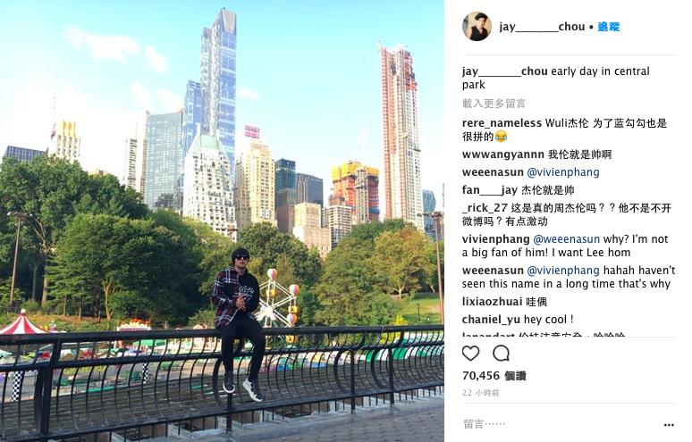 周董紐約行,IG頻用英文更新,粉絲懷疑是老婆昆凌代筆,也讚周董真的成為「國際倫」
