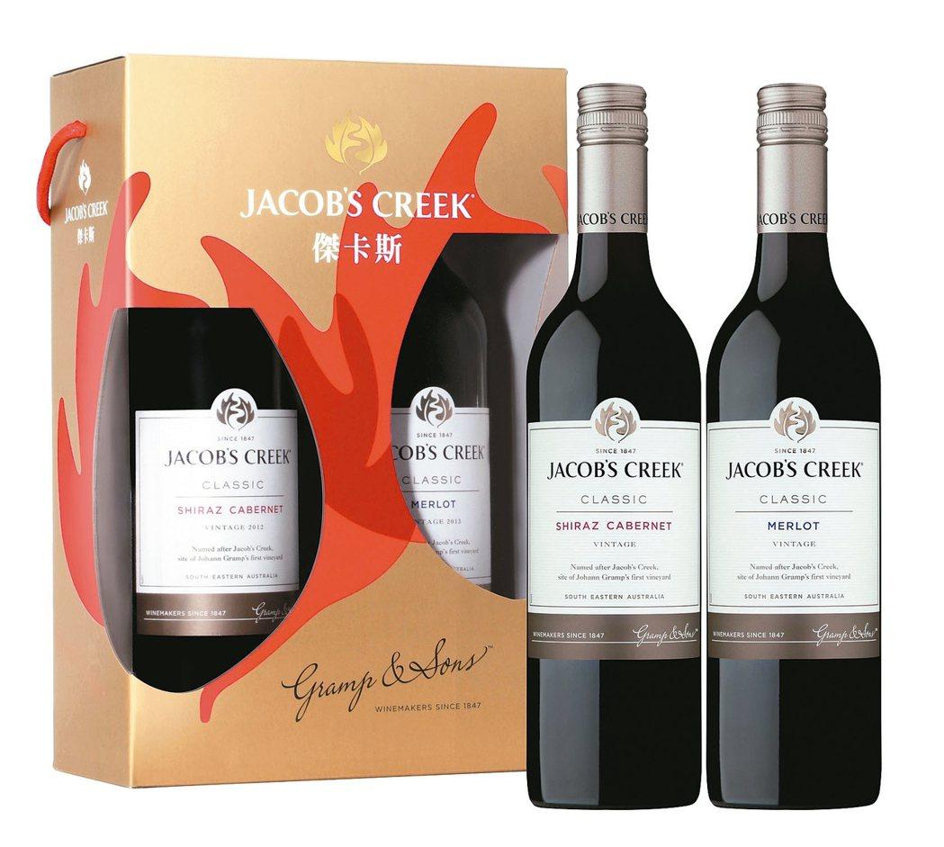 傑卡斯席哈卡本內2入紅酒禮盒878元。 圖/各業者提供