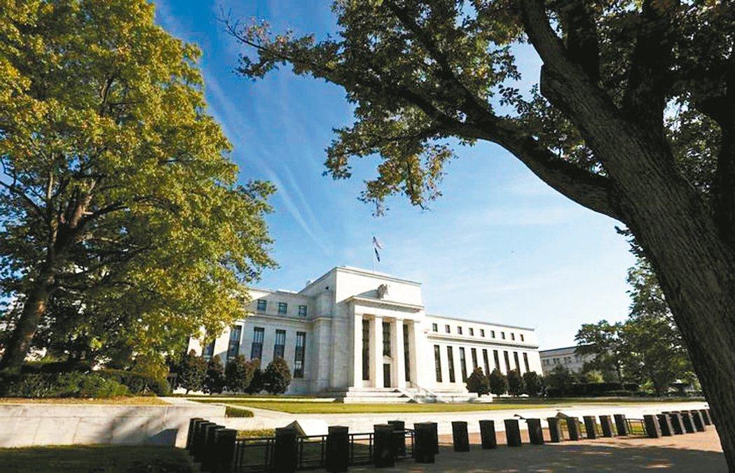 分析師認為美元漲勢已經結束,圖為聯準會總部。 路透