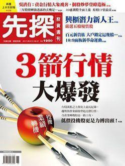圖/udn獨書吧提供