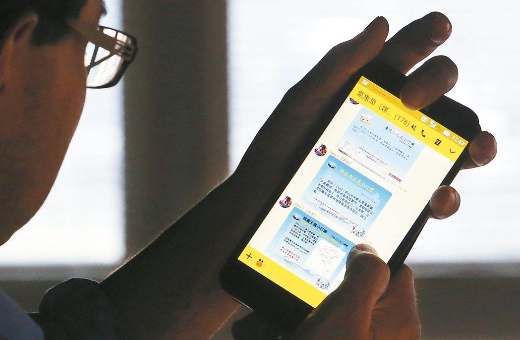 智慧型手機功能廣泛,國人愈來愈依賴智慧型手機,各種資訊會存在手機上,也成為網路駭...